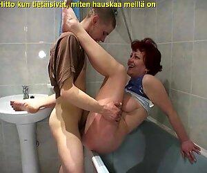 Slideshow: Mom Kirstie with Finnish Captions